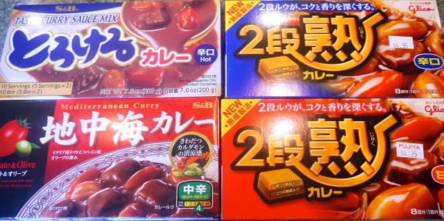 There are Japanese curry cubes packages